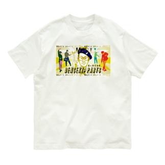 電撃パーツ Organic Cotton T-Shirt