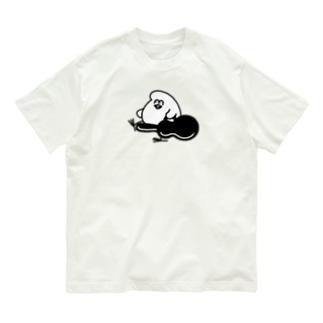 いってきます Organic Cotton T-shirts