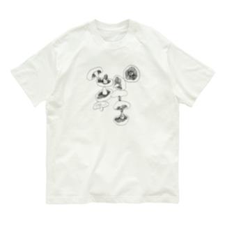 椎茸ナイン Organic Cotton T-shirts