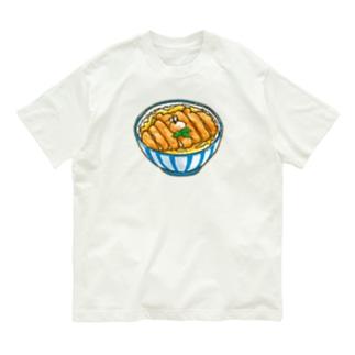 ぶちゃくま。カツ丼 Organic Cotton T-shirts
