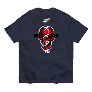 デスメタル Organic Cotton T-shirts