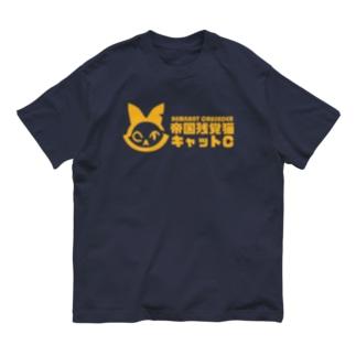 キャットCオフィシャルロゴ Organic Cotton T-shirts