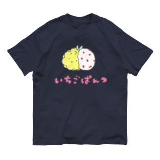 クマバチイチゴパンツ部 Organic Cotton T-shirts