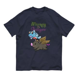 ガタとこぶたのお空のおさんぽ Organic Cotton T-shirts