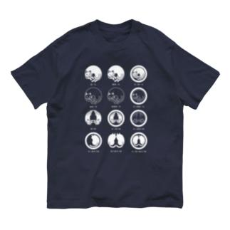 ねこ家紋 Organic Cotton T-shirts