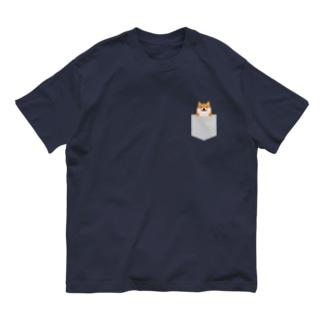 ひょっこり柴犬 Organic Cotton T-shirts