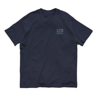 SUZUME DAY 320 Organic Cotton T-shirts