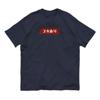 スキあり! Organic Cotton T-shirts