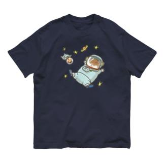 モルとハムの宇宙旅行 Organic Cotton T-shirts
