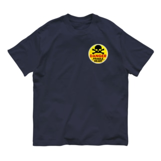 FRAGILE HEART -yellow-  Organic Cotton T-shirts