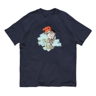 山鴞〜ふくろう〜 Organic Cotton T-shirts