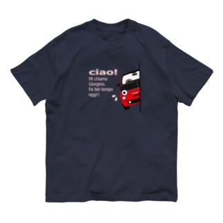 MYHひょっこりちん じょるじ~の 特濃 Organic Cotton T-shirts