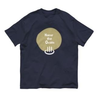 温泉を称えよ(Honor the onsen)白 Organic Cotton T-shirts