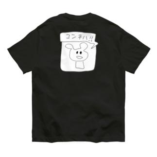 コンチハ! Organic Cotton T-shirts