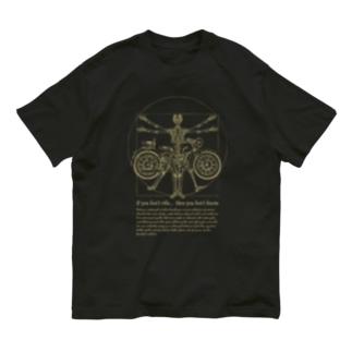 乗らなければ... わからない。 Organic Cotton T-shirts