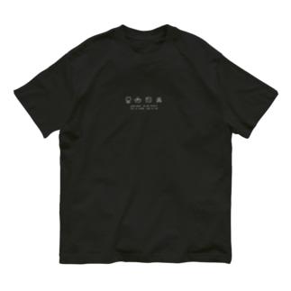 sentaku Organic Cotton T-shirts