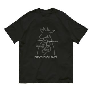 牛の胃袋 反芻Tシャツ Organic Cotton T-Shirt