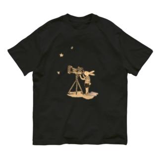 ぼくの星みつけた セピア  Organic Cotton T-shirts