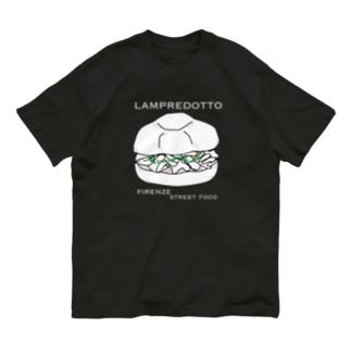 ランプレドットのイラスト 白文字 Organic Cotton T-Shirt
