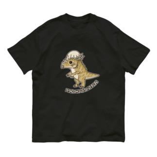 恐竜 パキケファロサウルス Organic Cotton T-shirts