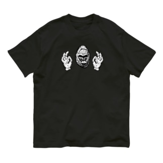 👌🦍👌 Organic Cotton T-shirts