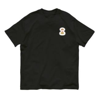 えんぎものすうじ 8 ダルマ Organic Cotton T-shirts
