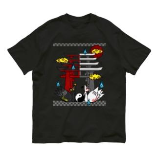 にゃーにゃー組@LINEスタンプ*絵文字販売中!の四尾*妖の夜 Organic Cotton T-Shirt