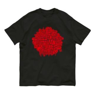 【クソったれコロナ!】海野貴彦デザイン  Organic Cotton T-shirts