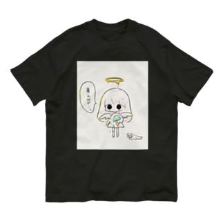 暑いのだが Organic Cotton T-shirts