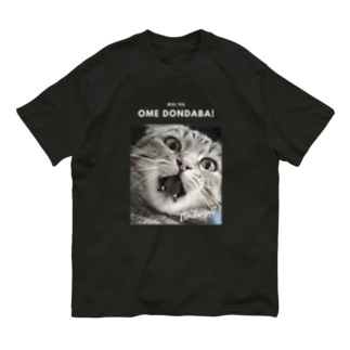 どんだば こいめ Organic Cotton T-shirts