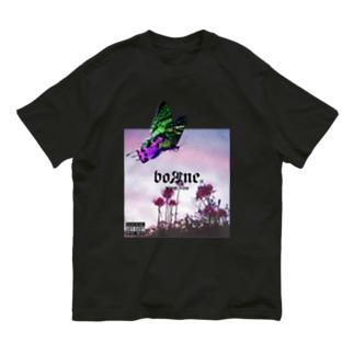 Delete Dead Organic Cotton T-shirts
