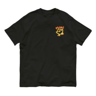 PI-YO!2 Organic Cotton T-Shirt