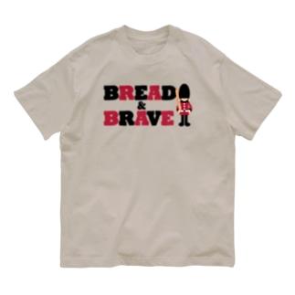 パンと衛兵とロゴ Organic Cotton T-Shirt