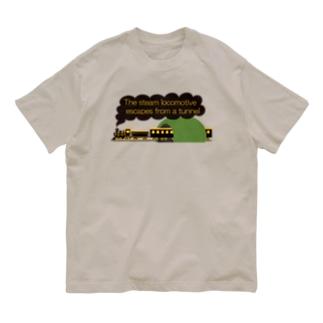 スチームトレイン Organic Cotton T-Shirt