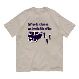 スクールバスと少年たち Organic Cotton T-Shirt