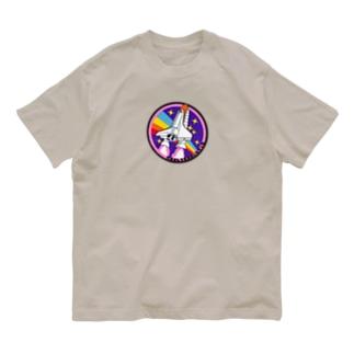 何度探しても神はいなかった Organic Cotton T-Shirt