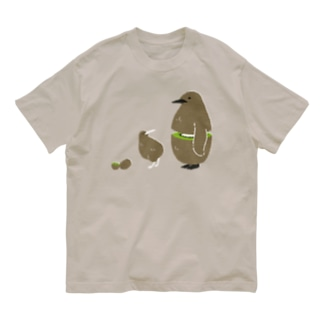 キウイなキングペンギン雛(グリーン) Organic Cotton T-shirts