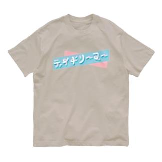 デイドリーマー* Organic Cotton T-shirts
