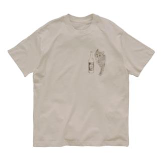 キジトラ猫とどぶろく(ブラウン) Organic Cotton T-Shirt