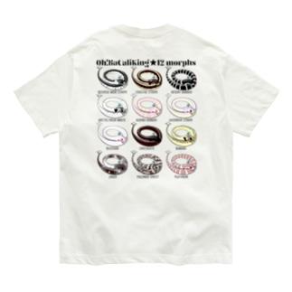 おバカリキン★12モルフ図鑑(背面)英語表記版 Organic Cotton T-shirts