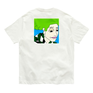 神妙な面持ち (背面) Organic Cotton T-shirts