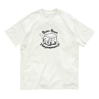 Bun-Bunキャンピングカー(淡色用) Organic Cotton T-shirts