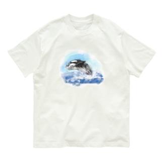 いきものイラスト(シャチ) Organic Cotton T-Shirt