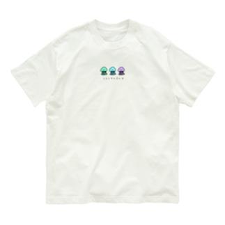 うちうぢんさんズ Organic Cotton T-shirts