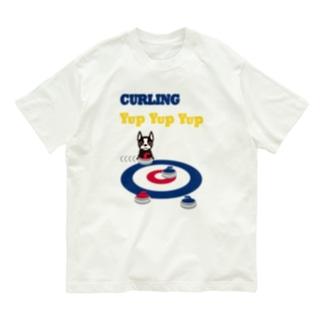 カーリングとじゃまなボストンテリア Organic Cotton T-shirts