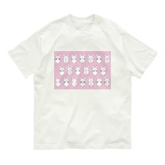 マツザキユキのおうまちゃんのお顔 Organic Cotton T-shirts