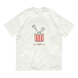 コップポーン Organic Cotton T-shirts