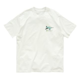 イグアノドン✖️MP5sd6 Organic Cotton T-shirts