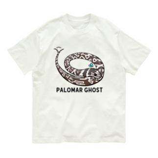 おバカリキン★パロマーゴースト+12モルフ図鑑(両面プリント) Organic Cotton T-shirts