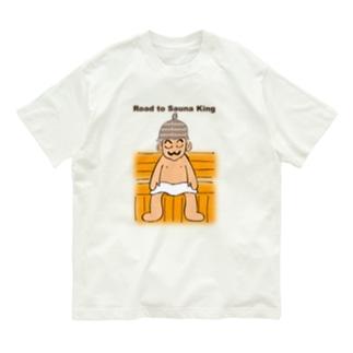 サウナ王への道 Organic Cotton T-shirts